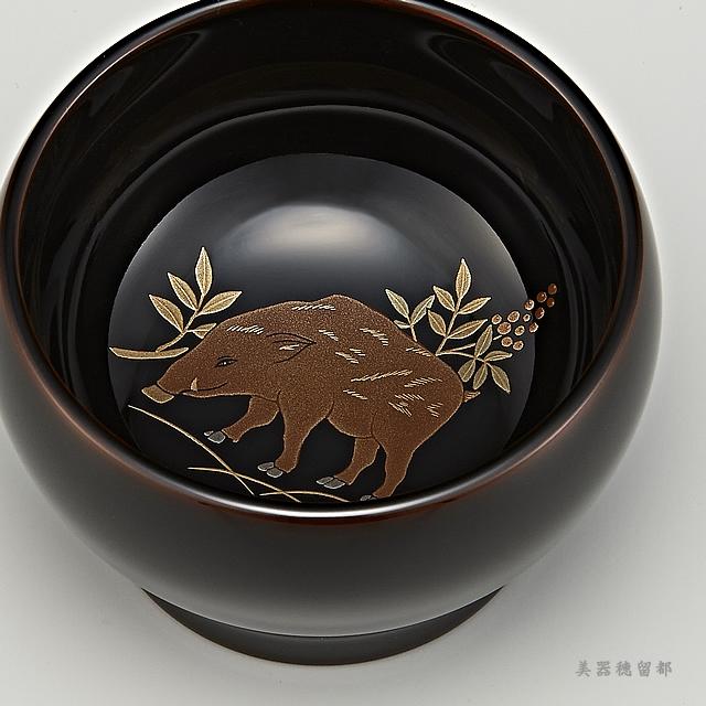 輪島塗 ぐい呑み 干支・ 亥蒔絵 溜塗り(丸大形)
