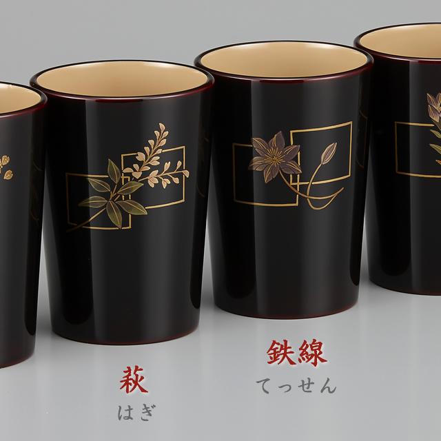 (左)色紙萩蒔絵・(右)色紙鉄線 // 輪島塗 マグカップ 花蒔絵 外溜内白