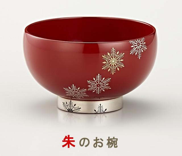 輪島塗 汁椀 スノークリスタル蒔絵 朱-単品購入ページへ