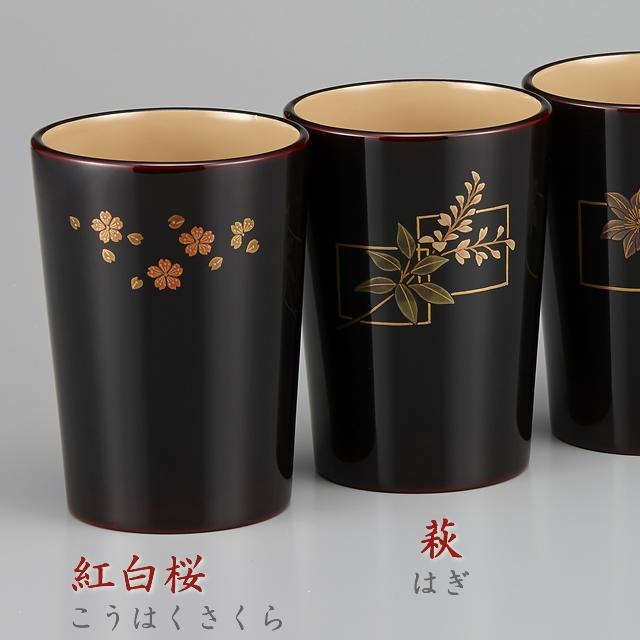 (左)紅白桜蒔絵・(右)色紙萩蒔絵 // 輪島塗 マグカップ 花蒔絵 外溜内白
