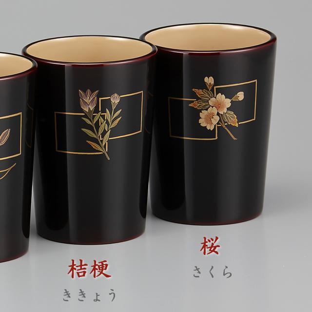 (左)色紙桔梗蒔絵・(右)色紙桜蒔絵 // 輪島塗 マグカップ 花蒔絵 外溜内白