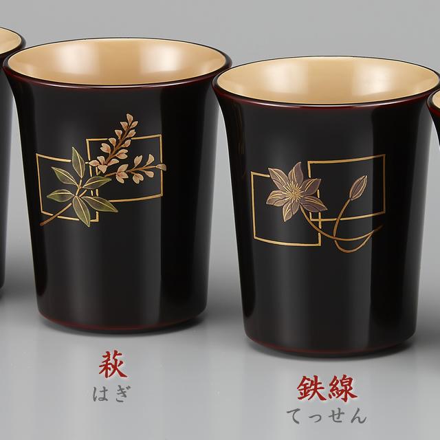 (左)色紙萩蒔絵・(右)色紙鉄線蒔絵 // 輪島塗 マグカップ 花蒔絵 外溜内白 端反り形