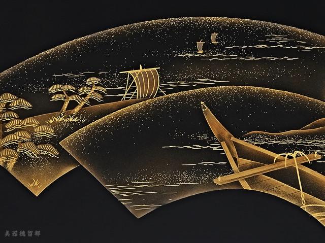 屠蘇台(部分)-輪島塗 屠蘇器 扇面曳舟蒔絵 (蒔絵:浜高悦郎)