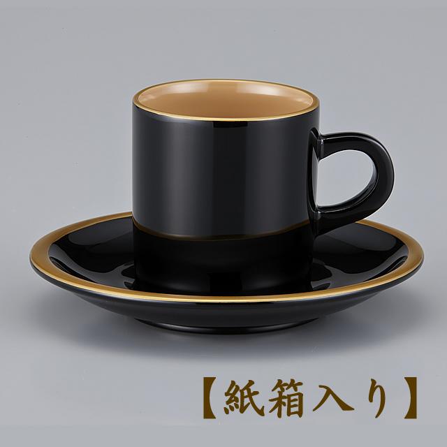 輪島塗 コーヒーカップ 金縁蒔絵 外黒内白 漆塗りスプーン付き (紙箱入)