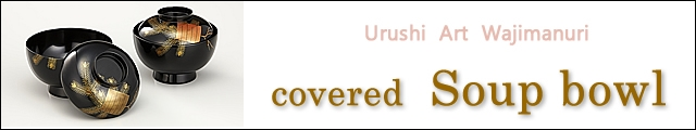 urushi art wajimanuri | covered Soup Bowl
