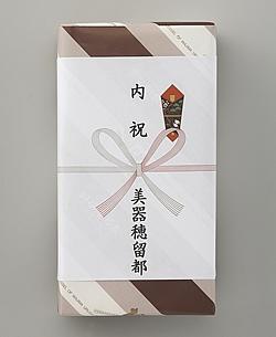 外熨斗の例、輪島塗オンラインショップ美器穂留都(みきほるつ)