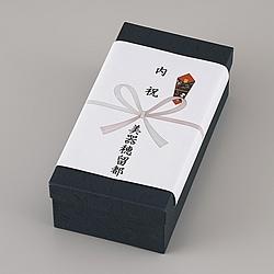 紙箱の内熨斗の画像/輪島塗オンラインショップ美器穂留都(みきほるつ)